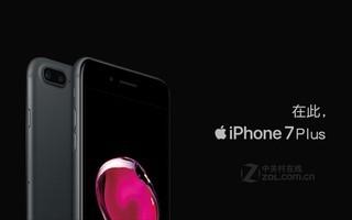 苹果iPhone 7 Plus(全网通)评测图解