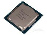 Intel酷睿i7 7代台式机CPU外观