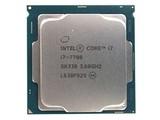 Intel酷睿i7 7700CPU外观