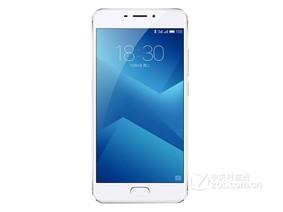 魅族 魅蓝Note 5(高配版/全网通) 银色 行货64GB
