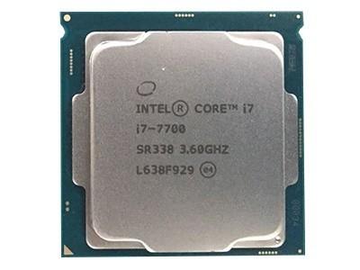 Intel 酷睿i7 7700