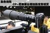 CP+尼康展台超远摄定焦镜赏