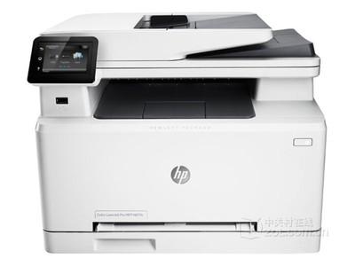 HP M277N 惠普m277N 彩色激光打印机一体机多功能四合一复印机扫描传真机