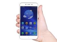 360手机 N5S 6GB+32GB 幻影黑 双卡双待价格实惠 苏宁橙子云官方旗舰店1338元销售中 (有返券)