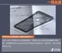 要闻回顾:小米6发布/iPhone 8新设计图