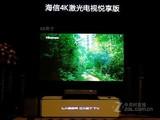 海信88英寸超短焦4K激光电视