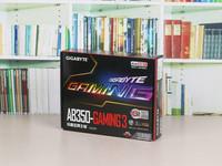 Ryzen 5绝配 技嘉AB350-Gaming 3上市