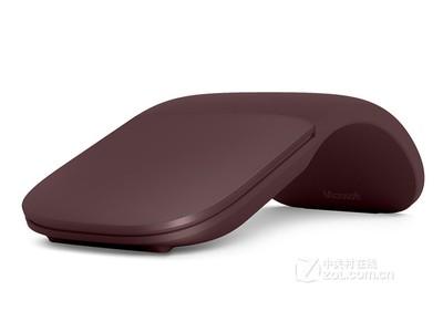 微软 Surface Arc鼠标