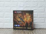 七彩虹战斧C.B250M-HD 魔音版 V20实拍图