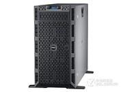 戴尔 PowerEdge T630 塔式服务器(Xeon E5-2609 v4*2/8GB*2/600GB*3)