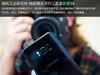 微距镜头下的三星盖乐世S8