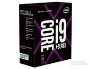 Intel 酷睿i9 7980XE