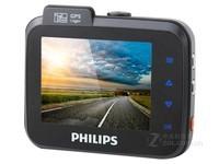 飞利浦(PHILIP) CVR708行车记录仪超广角1080P高清夜视停车监控GPS记录