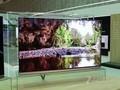 创维 77英寸OLED电视
