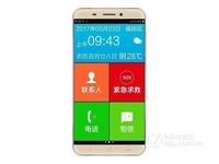 长虹C01运行流畅  苏宁宜安手机专营店仅售385元