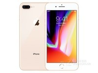 【双节促销 微信下单立减200 +微信13681499861】苹果 iPhone 8 Plus(全网通)