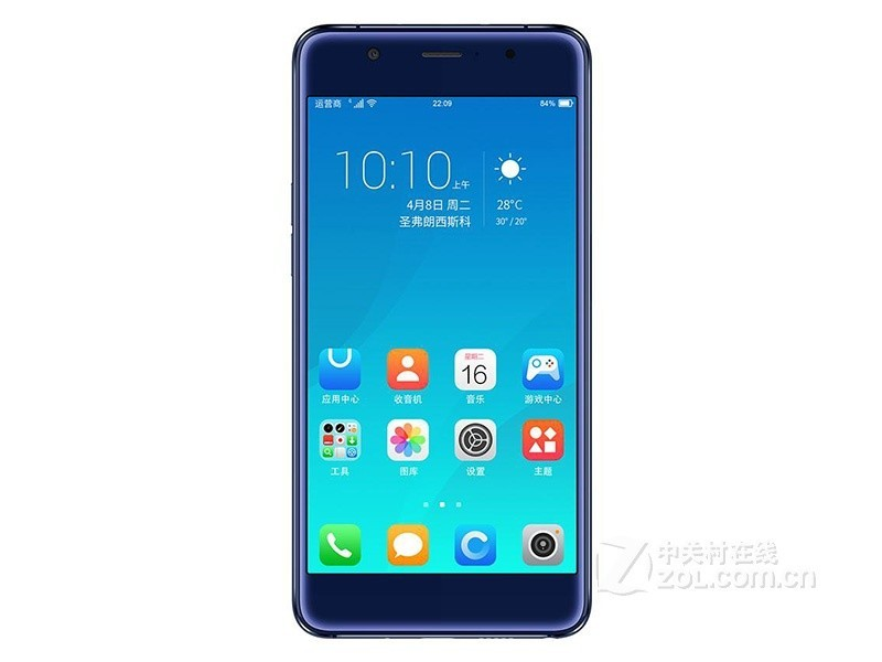 【高清图】 海信(hisense)双屏手机a2 pro(全网通)官方图 图2