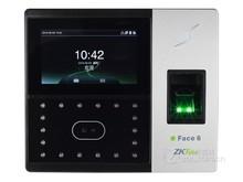 中控 FACE6服服云考勤机FACE6,手机APP,异地统一管理