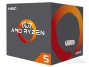 AMD 锐龙 5 2400G 处理器授权店【中文盒装】真 正 新