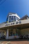 大C游世界 体验日本指宿最著名的沙浴