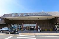 大C游世界 日本九州指宿秀美街头景色
