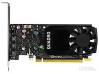NVIDIA Quadro P400 2GB 3屏输出 专业绘图显卡 *盒 质保三年