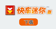 ZOL-软件下载-下载娱乐专区