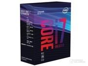 Intel 酷睿i7 8700K授权店【中文盒装】真 正 新