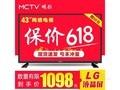 明彩MCTVM43D
