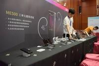 新品耳机+播放器 广州耳机展山灵展台
