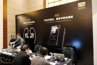 CANJAM登录中国 飞傲携众多新品参展