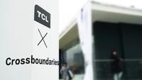 时空艺境:TCL探索家-未来生活大展