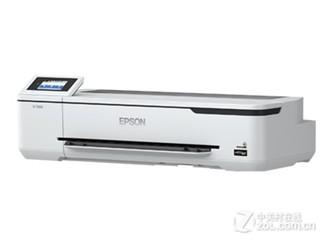 爱普生 T3180N