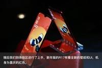 R17/R17 Pro新年版发布 OPPO奇幻新年大秀回顾