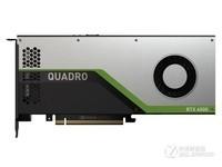 NVIDIA Quadro RTX4000 8GB GDDR6/实时光线追踪/GPU图形显卡