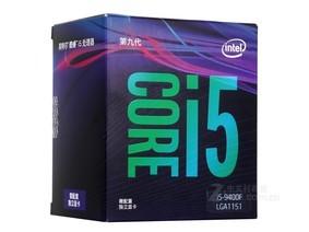 英特尔I5 9400F酷睿六核 中文盒装处理器