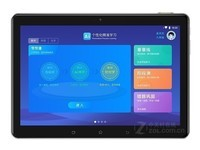 科大讯飞学习机X1活动2999现货销售济南体验店13290247666