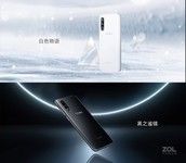 魅族16s Pro(8GB/128GB/全网通)发布会回顾3