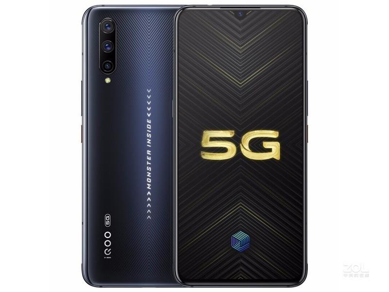 vivo iQOO Pro(8GB/256GB/5G全网通)