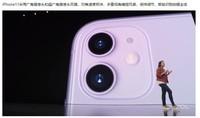 苹果iPhone 11 Pro Max(4GB/512GB/全网通)发布会回顾3