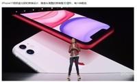 苹果iPhone 11(4GB/128GB/全网通)发布会回顾1