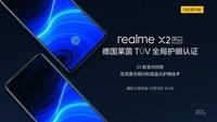 realme X2 Pro(6GB/64GB/全网通)官方图7