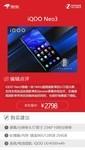 京东11.11过后还能帮你省钱的手机 不考虑来一台吗?