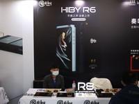 海贝R6全新亮相 一起看Z·HiFi体验会海贝展台
