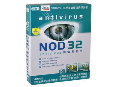 ESET NOD32 防病毒软件 中小企业版(50用户包)使用年限3年