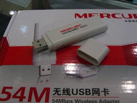 迷你小巧 Mercury MW54U无线网卡评测