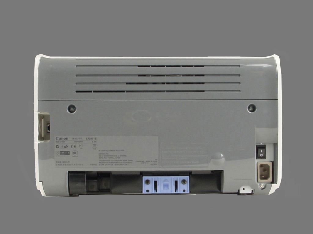 佳能lbp2900