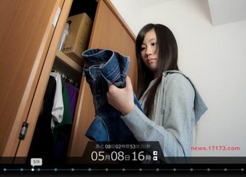 日本女玩家直播私密生活图片欣赏