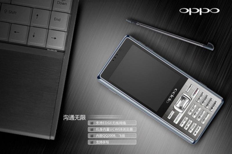 【oppo f29】报价_参数_图片_论坛_oppo f29手机报价