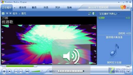 让程序再智能一些 系统音量控制的另类办法